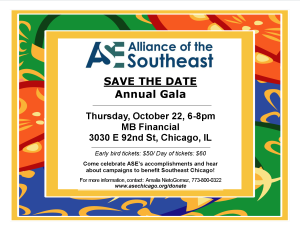 Save the Date ASE Annual Fundraiser 10-22-15 half page